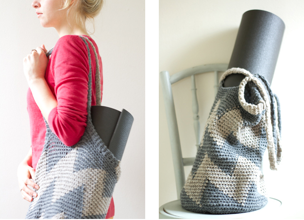 Read more about the article Free Crochet Yoga Bag Pattern